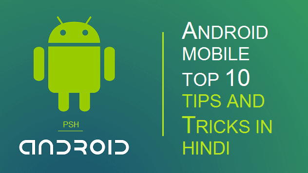 Android Mobile Top 10 Tips And Tricks In Hindi 2018