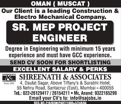 Oman Jobs, Muscat Jobs, MEP Jobs, MEP Engineer, Shreenath & Associates,