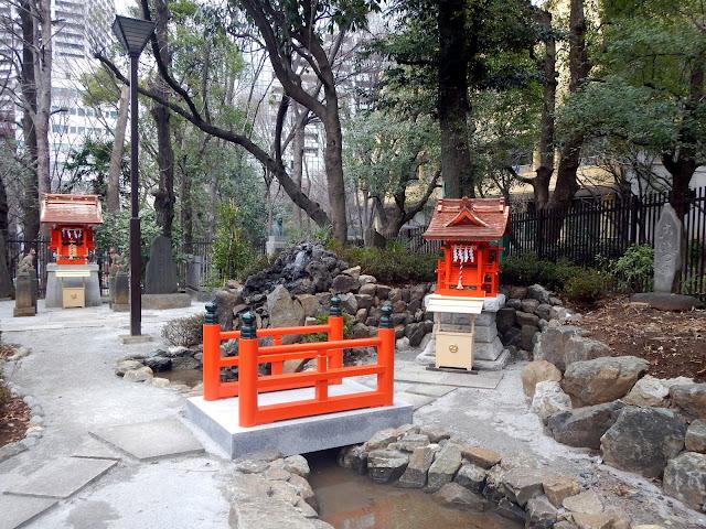 Jardín del santuario Kumano Jinja