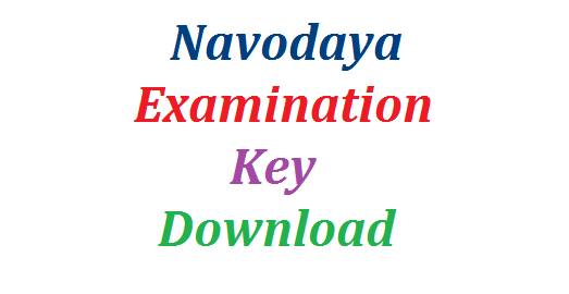 JNV Navodaya 5th Entrance Exam Key Download | Jawahar Navodaya Entrance Examination to get admission into 5th Class for the Academic year 2017-18 Download here | Check ur Score for Navodaya Entrance Examination held on 08.01.2017 in all Thaluka level Download Key here jnv-navodaya-5th-entrance-exam-key-download