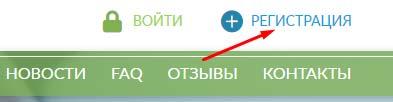 Регистрация в First Trading Platform
