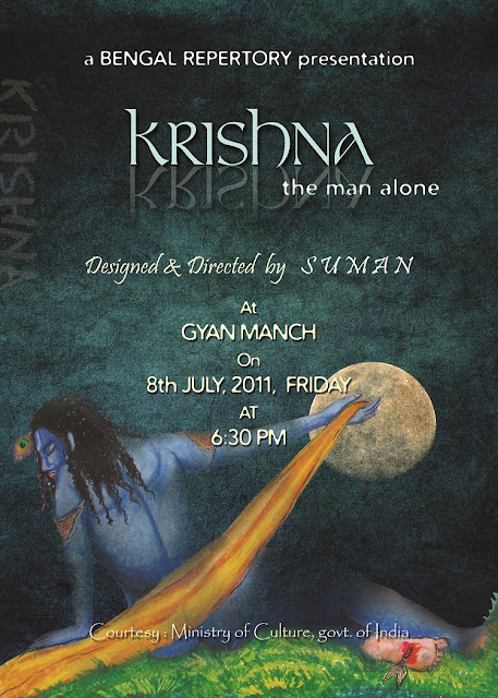 KRISHNA – the man alone