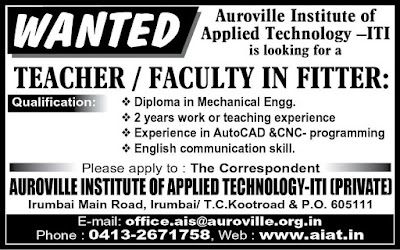 TEACHERS WANTED ITI
