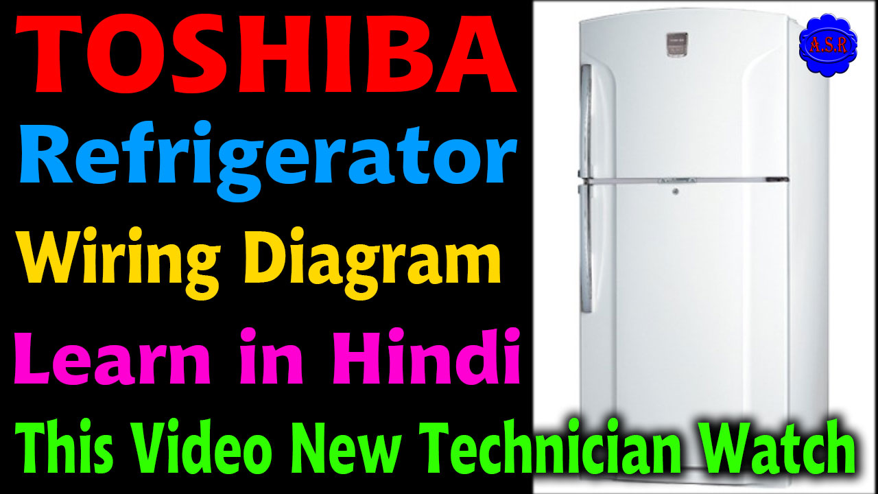 about this video this video in learn toshiba double door fridge wiring diagram with practically in hindi very good video foe new technician for full video  [ 1280 x 720 Pixel ]