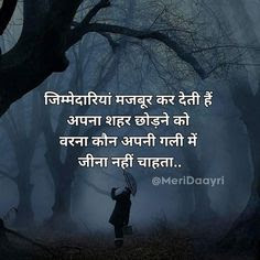 best Collection of Sad Shayari in Hindi