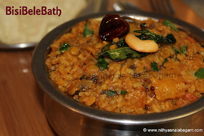 Bisi Bele Bath | Hot Lentil Rice