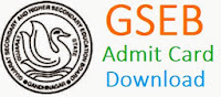 GIPL Gujarat SSC Admit Card 2017
