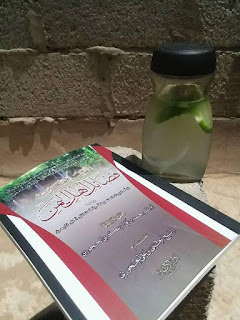 Mengenal Sahabat Nabi dan Ulama dari Negeri Yaman