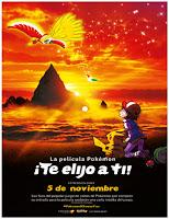 Pokémon La Película: ¡Yo te elijo! [MEGA] [LATINO]  por mega