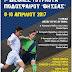 Διεθνές τουρνουά ποδοσφαίρου με 400 νέους παίκτες