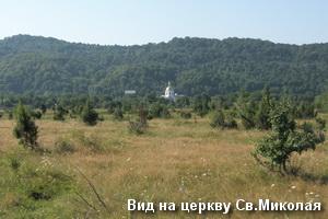 Вид на церкву Св.Миколая