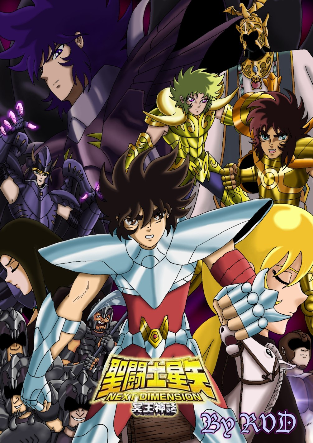 Masami Kurumada Shares Saint Seiya Next Dimension Preview, Manga To Returns In September.