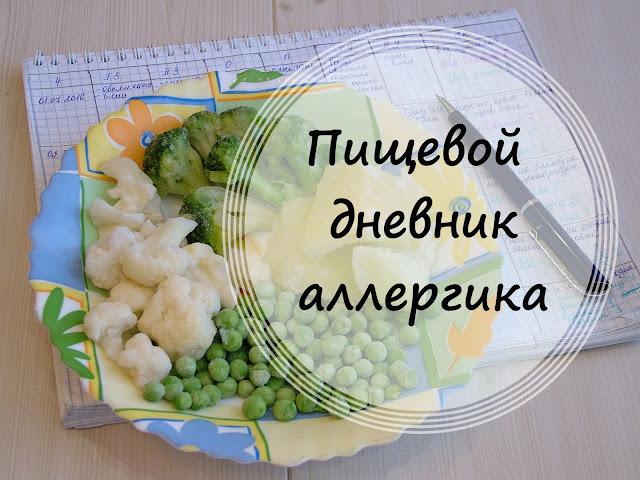 http://www.deti-eto-chudo.ru/2017/02/blog-post_8.html