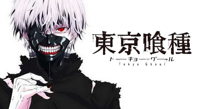 Review Anime Tokyo Ghoul (東京喰種-トーキョーグール)
