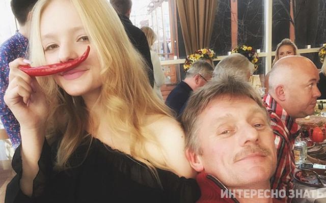 Дочь Пескова осудила россиян за их новогодние традиции
