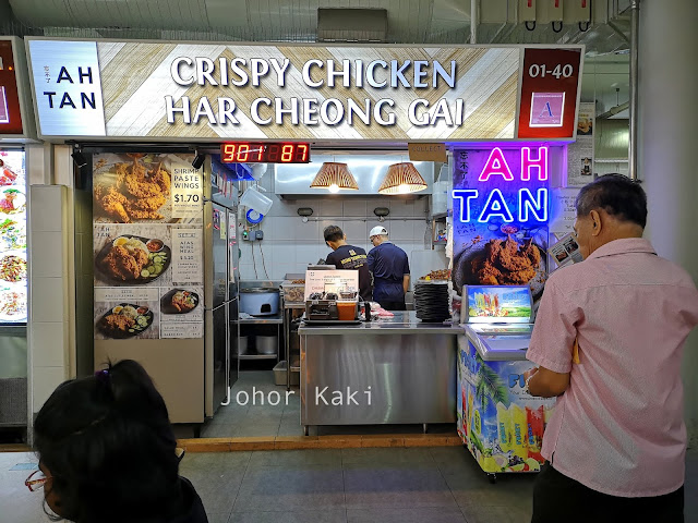 Ah Tan Wings Har Cheong Gai Chicken Wings @ Yishun Park Hawker Centre