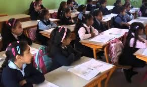 اسعار الكراسات والأقلام والحقائب المدرسية للعام الدراسي الجديد 2018-2019