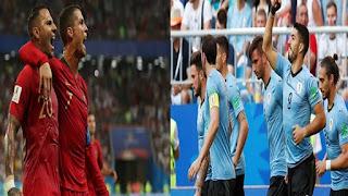 رابط مباراة البرتغال ضد اوروجواي بث مباشر