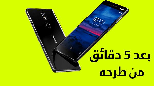 هاتف Nokia 7 plus تم بيعه بعد 5 دقائق من طرحه في الأسواق الصينية