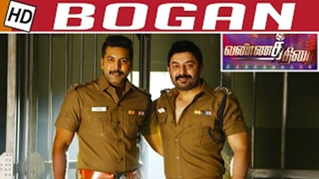 Bogan could have been even more straight to the point | Movie Review | Vannathirai | Kalaignar TV