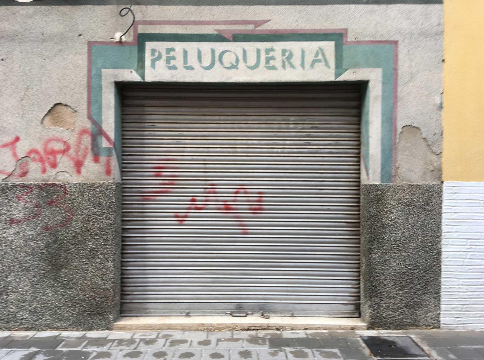 Calle Fábricas. Yecla, 2019