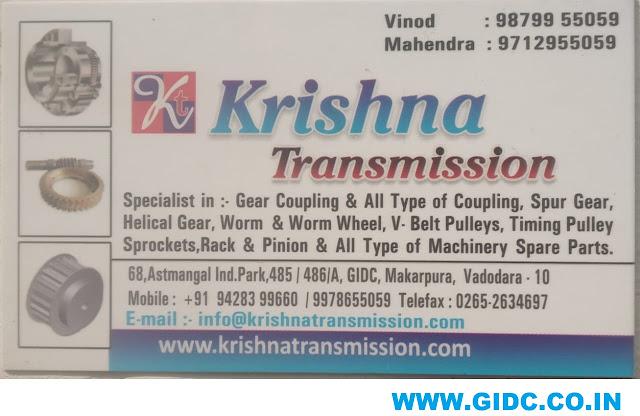 KRISHNA TRANSMISSION - 9879955059