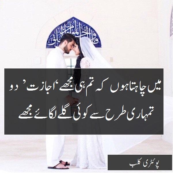 best romantic poetry