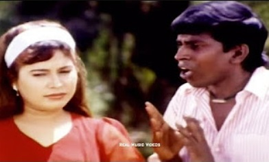 Vadivelu & Senthil Comedy Collection Tamil Funny Videos