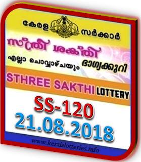 kerala lottery result from keralalotteries.info 21/8/2018, kerala lottery result 21.8.2018, kerala lottery results 21-08-2018, STHREE SAKTHI lottery SS 120 results 21-08-2018, STHREE SAKTHI lottery SS 120, live STHREE SAKTHI   lottery, STHREE SAKTHI lottery, kerala lottery today result STHREE SAKTHI, STHREE SAKTHI lottery (SS-120) 21/08/2018, SS 120, SS 120,