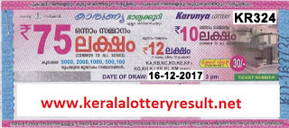 KERALA LOTTERY, kl result yesterday,lottery results, lotteries results, keralalotteries, kerala lottery, keralalotteryresult, kerala lottery result, kerala lottery result live, kerala lottery results, kerala lottery today, kerala lottery result today, kerala lottery results today, today kerala lottery result, kerala lottery result 16-12-2017, Karunya lottery results, kerala lottery result today Karunya, Karunya lottery result, kerala lottery result Karunya today, kerala lottery Karunya today result, Karunya kerala lottery result, KARUNYA LOTTERY KR 324 RESULTS 16-12-2017, KARUNYA LOTTERY KR 324, live KARUNYA LOTTERY KR-324, Karunya lottery, kerala lottery today result Karunya, KARUNYA LOTTERY KR-324, today Karunya lottery result, Karunya lottery today result, Karunya lottery results today, today kerala lottery result Karunya, kerala lottery results today Karunya, Karunya lottery today, today lottery result Karunya, Karunya lottery result today, kerala lottery result live, kerala lottery bumper result, kerala lottery result yesterday, kerala lottery result today, kerala online lottery results, kerala lottery draw, kerala lottery results, kerala state lottery today, kerala lottare, keralalotteries com kerala lottery result, lottery today, kerala lottery today draw result, kerala lottery online purchase, kerala lottery online buy, buy kerala lottery online