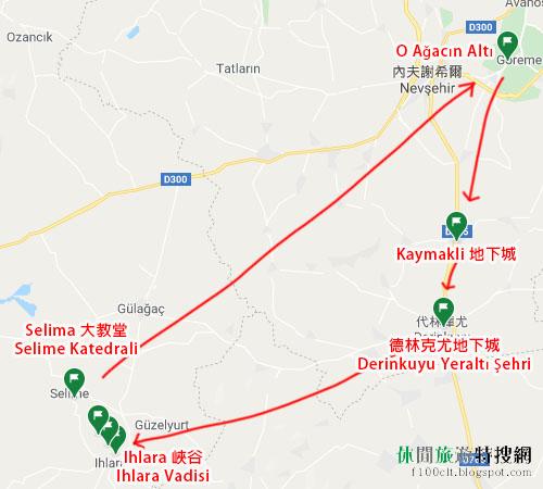 探訪土耳其秘境30天之旅第23天:卡帕多奇亞自駕遊 綠線(Green Tour)地下城/峽谷之旅