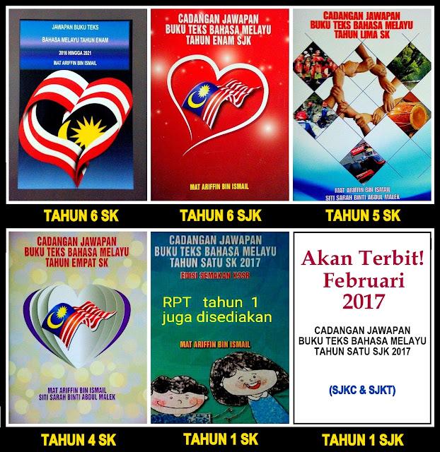 Buku Panduan & Cadangan Jawapan Bahasa Melayu Tahun 6, 5, 4 & 1