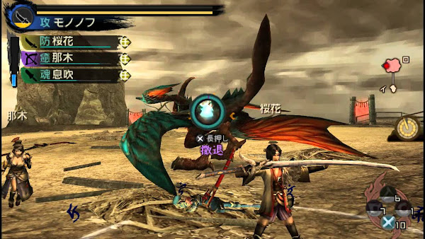 Toukiden Kiwami (English Patched) PSP ISO Screenshots #3