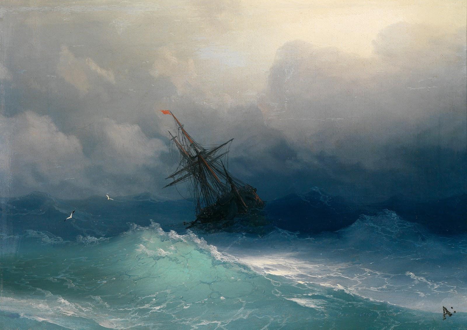 Swordfish Islands: Random Ship Name Generator