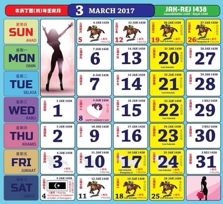 Calendar 2017 Cuti Sekolah