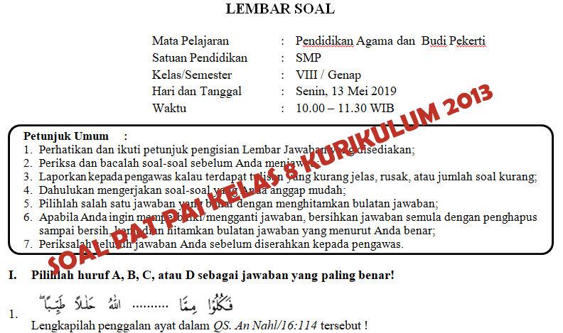 Soal Dan Kunci Jawaban Pat Pai Smp Kelas 8 Kurikulum 2013 Tahun Pelajaran 2018 2019 Didno76 Com