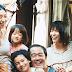 Reseña: Un asunto de familia