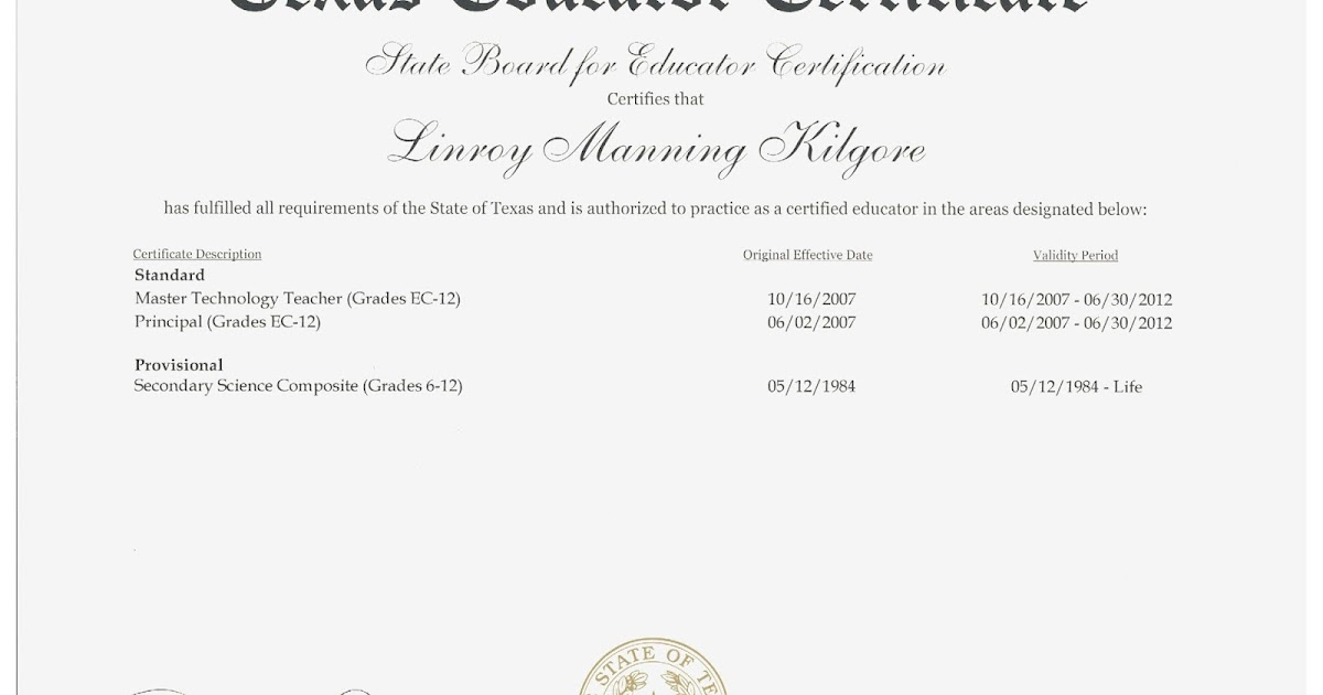 Sbec Teacher Certification Image collections - creative certificate ...