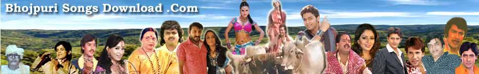 Bhojpuri Songs Download Mp3 Maithili Songs Bhojpuri Geet