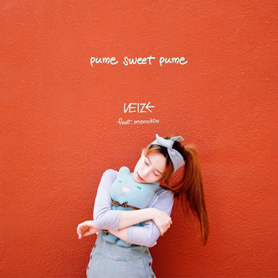 [Single] Heize – Pume Sweet Pume