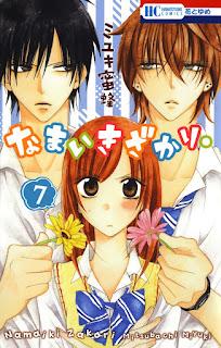 なまいきざかり。 第01 07巻 [Namaikizakari. Vol 01 07], manga, download, free