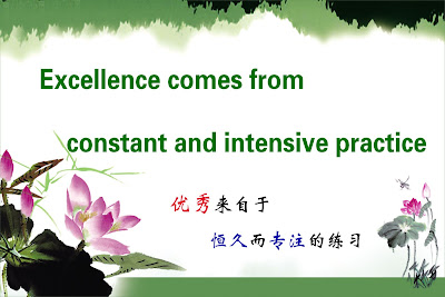 Excellence English Quotes