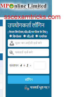 mp vyapam police constable admit card 2016 released