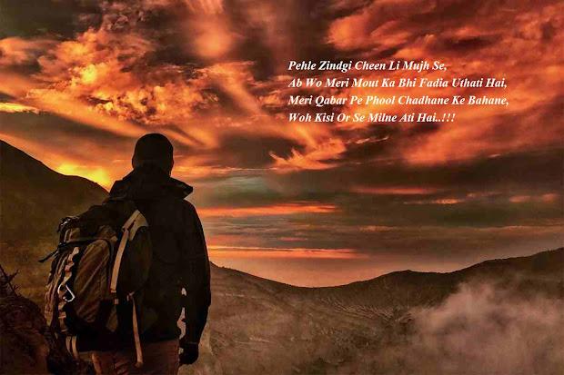 Pyar Me Dhoka Shayari In Urdu - Exploring Mars