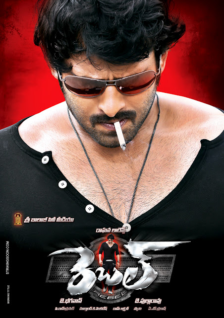 Rebel (2012) movie download | the best fan of prabhas.