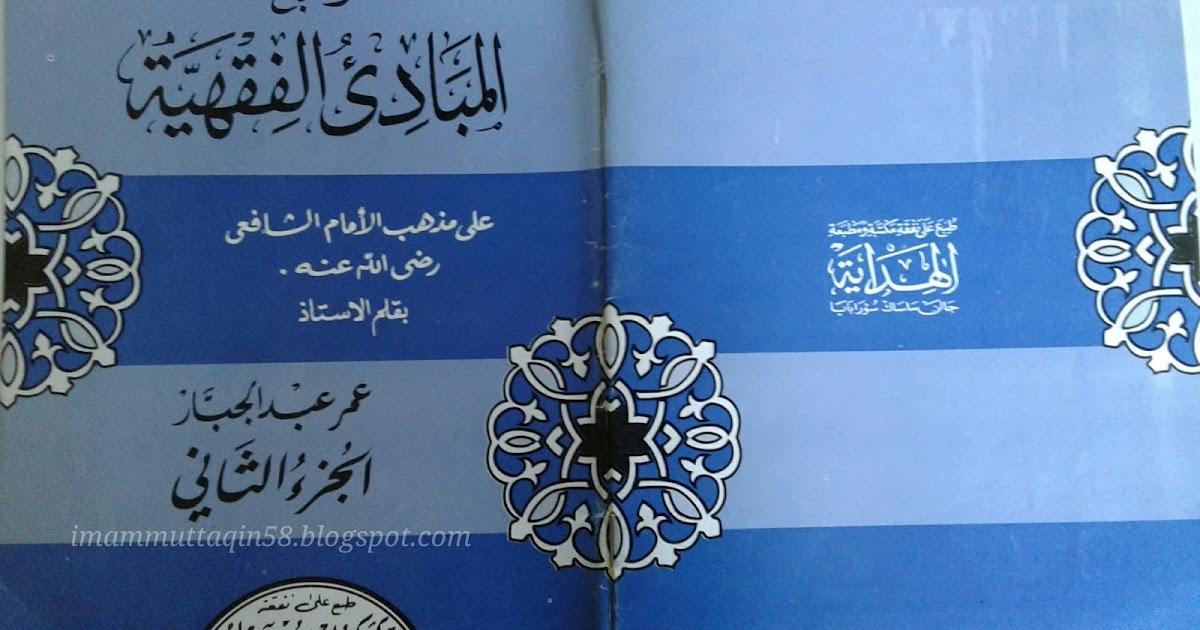 syarah kitab aqidatul awam pdf download