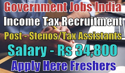 Income Tax Recruitment 2018