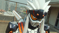 Kamen Rider Fuma