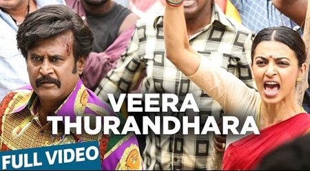 Kabali Video Song | Veera Thurandhara Video Song | Rajinikanth | Pa Ranjith | Santhosh Narayanan
