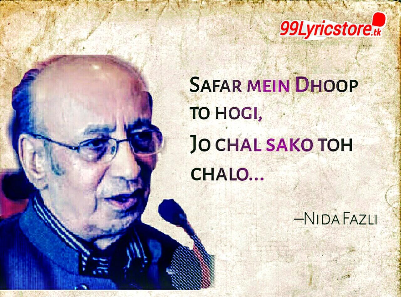 Nida Fazli urdu poetry, Famous Urdu Poetry